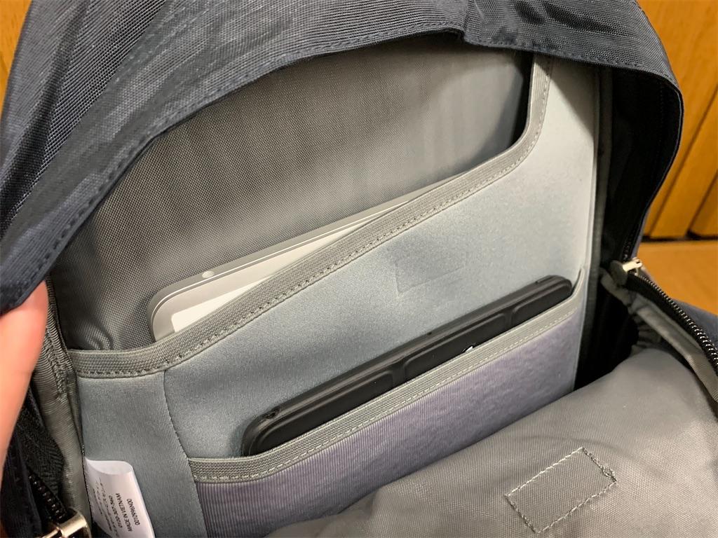 f:id:thebackpack:20200222163520j:image