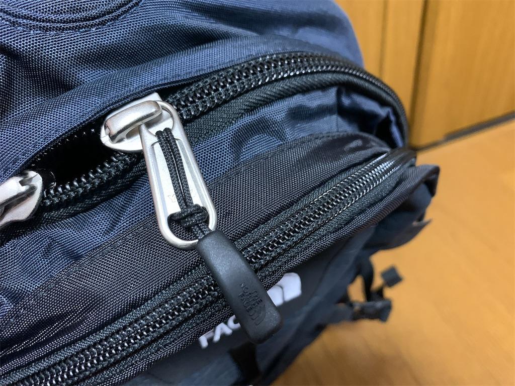 f:id:thebackpack:20200222163615j:image
