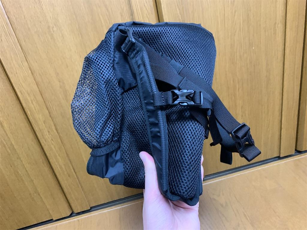 f:id:thebackpack:20200222164608j:image