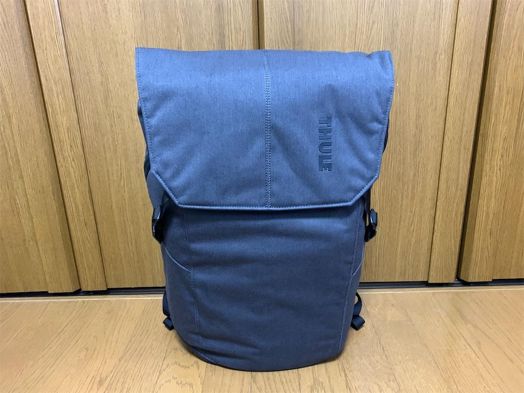 f:id:thebackpack:20200222170947j:image