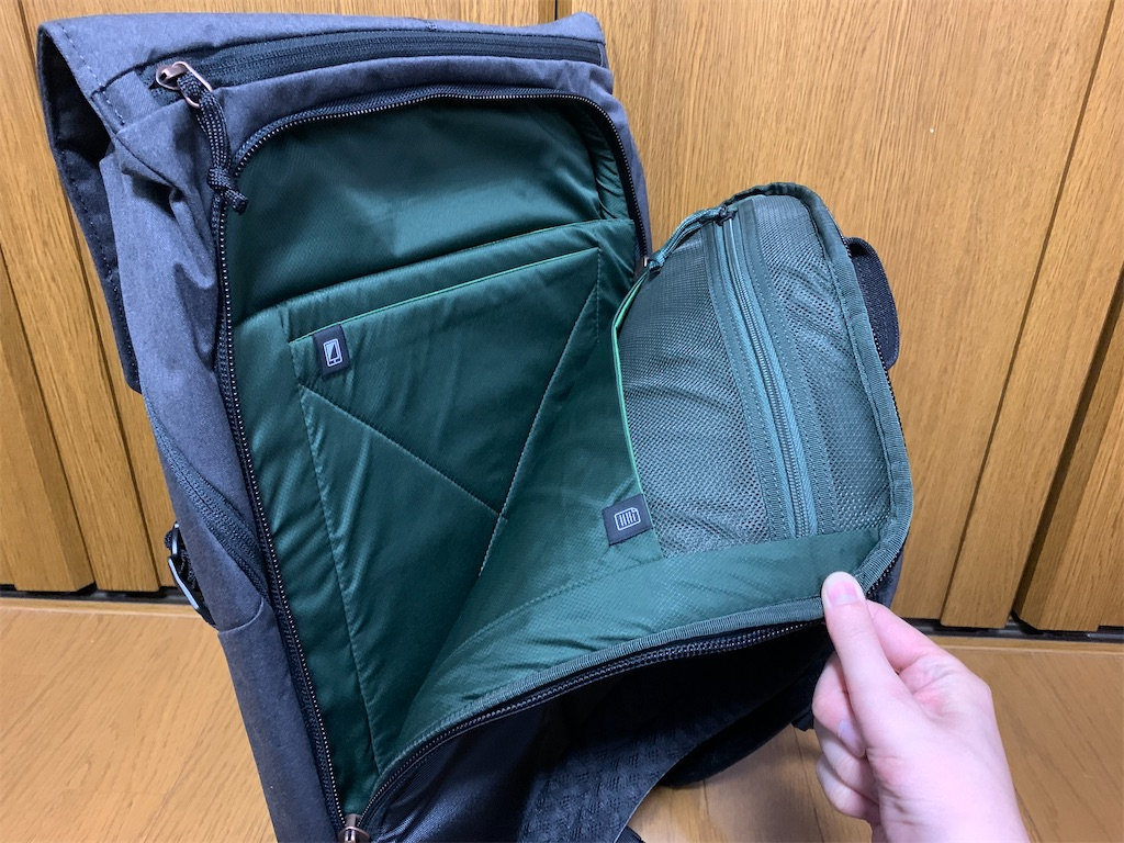 f:id:thebackpack:20200222171012j:image