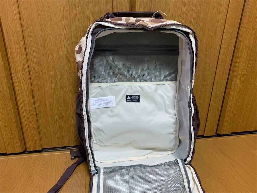 f:id:thebackpack:20200222173451j:image