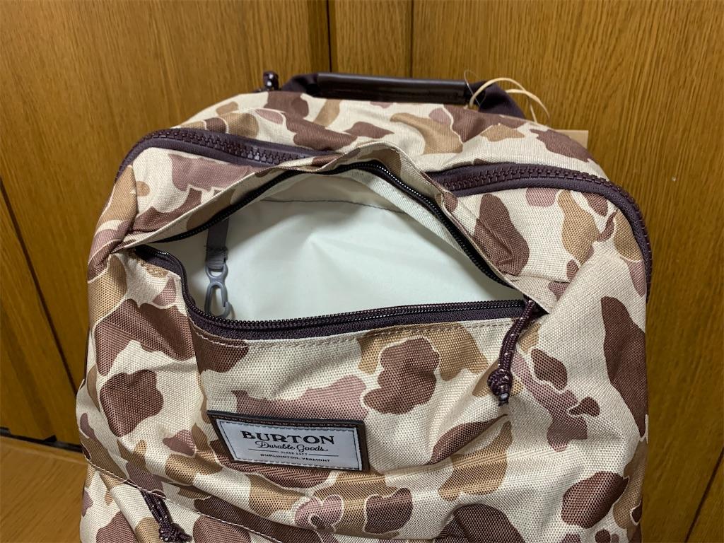 f:id:thebackpack:20200222173500j:image