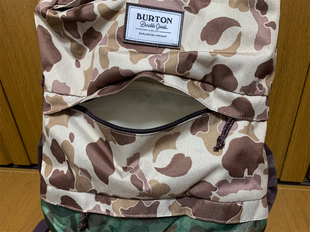 f:id:thebackpack:20200222173503j:image