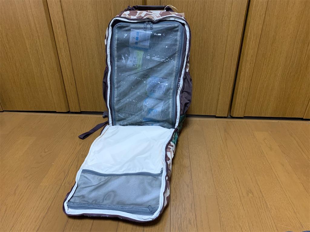 f:id:thebackpack:20200222173516j:image