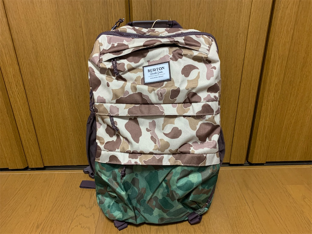 f:id:thebackpack:20200222173522j:image
