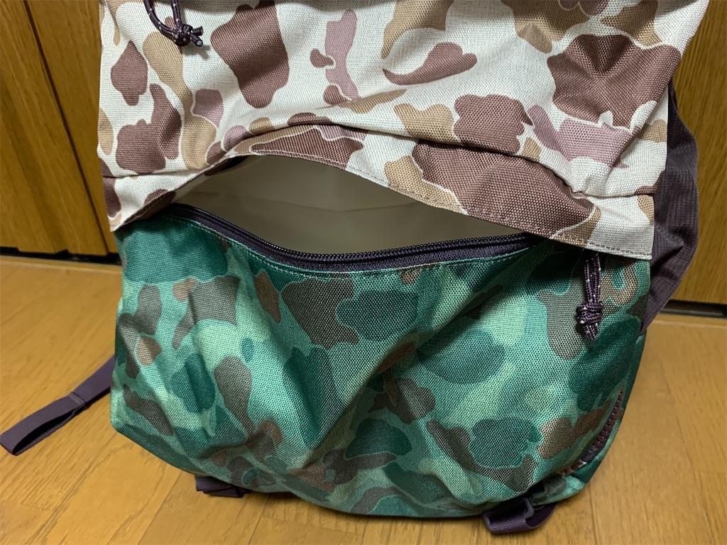 f:id:thebackpack:20200222173534j:image