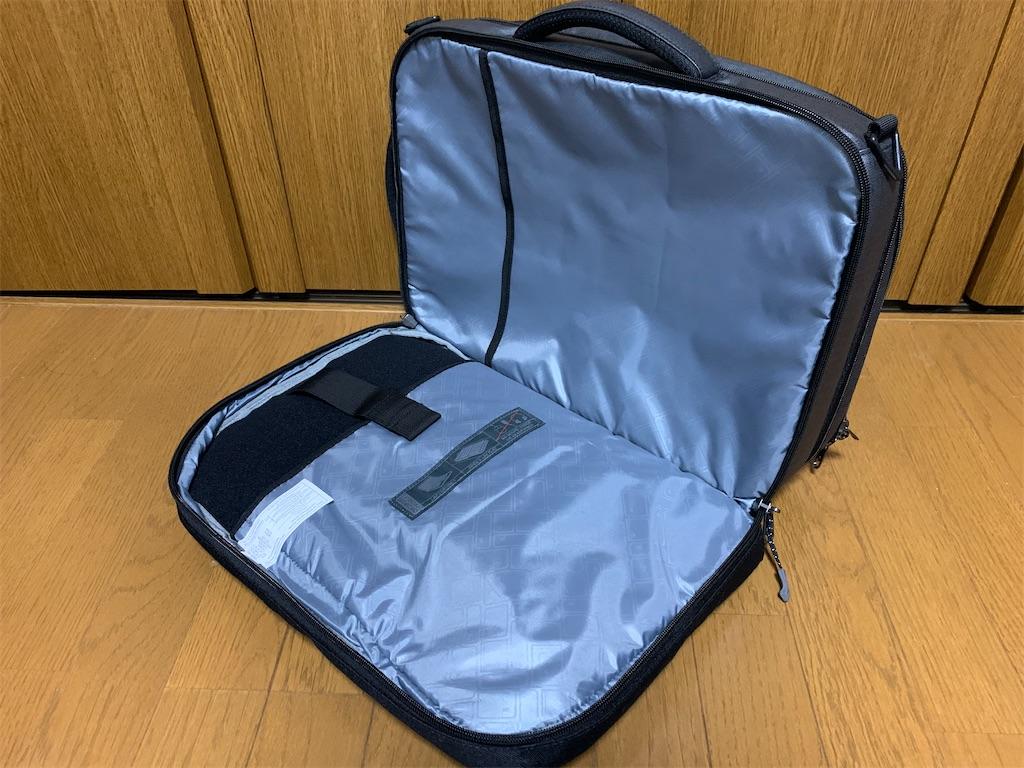 f:id:thebackpack:20200222180053j:image
