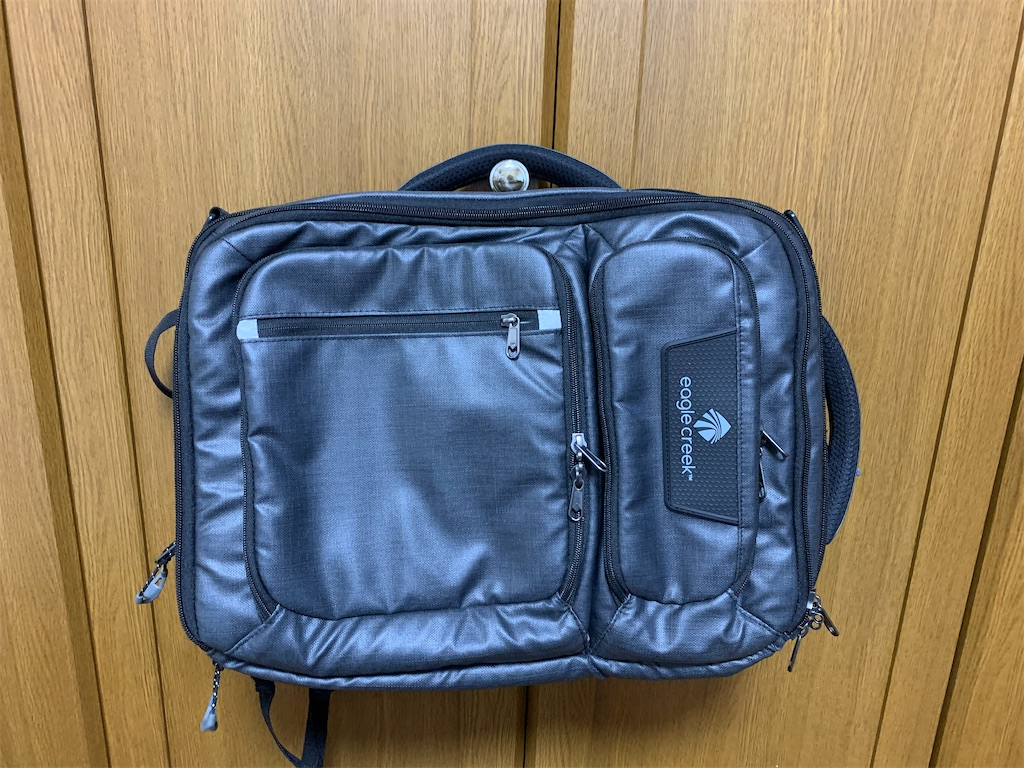 f:id:thebackpack:20200222180101j:image