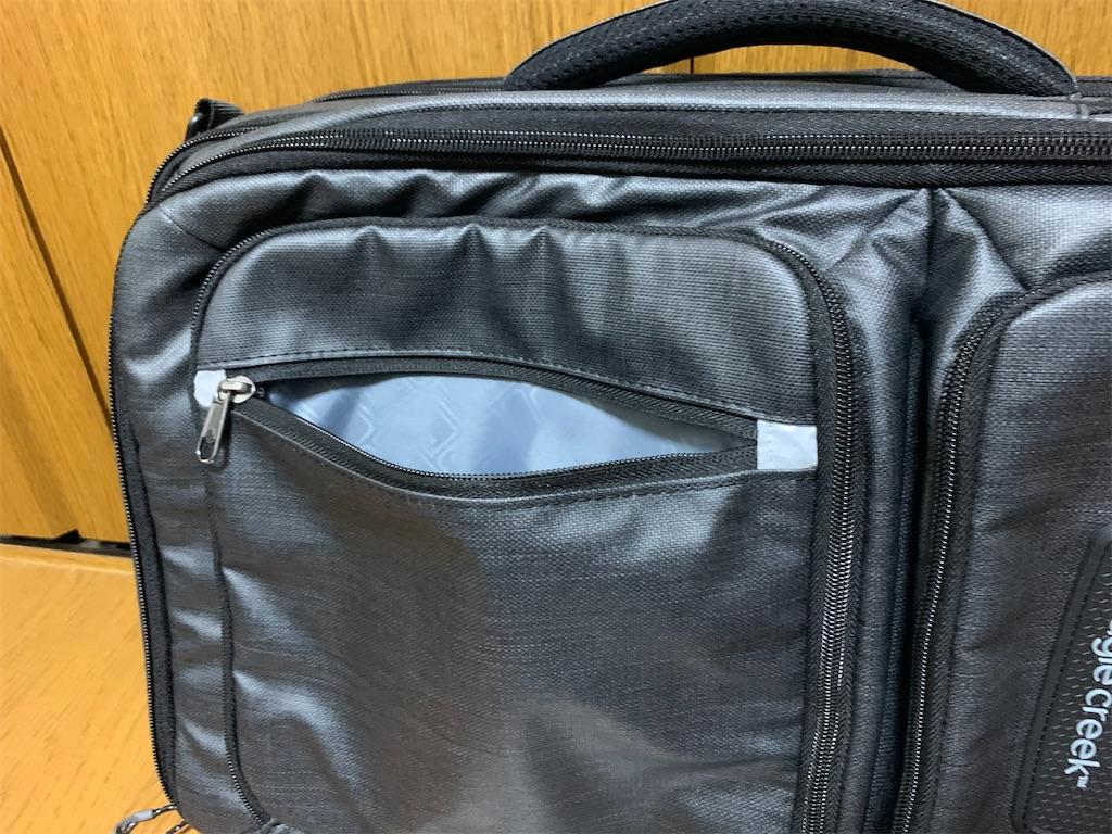 f:id:thebackpack:20200222180104j:image