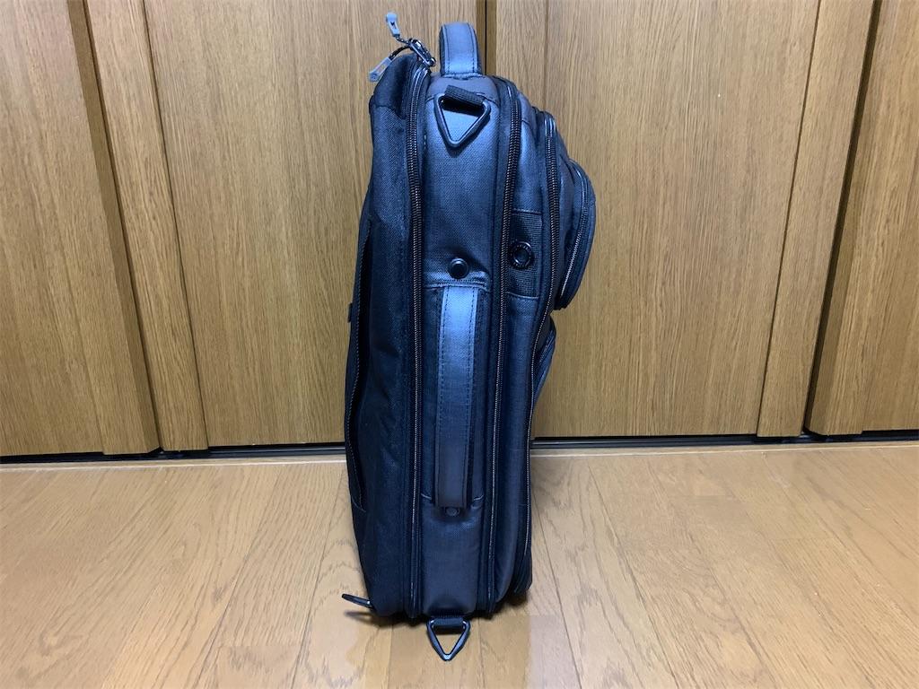f:id:thebackpack:20200222180107j:image