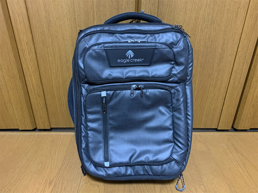 f:id:thebackpack:20200222180125j:image