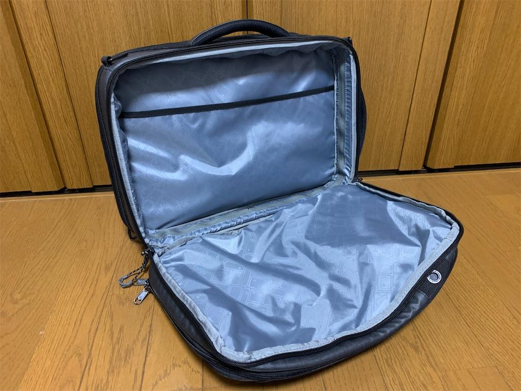 f:id:thebackpack:20200222180128j:image