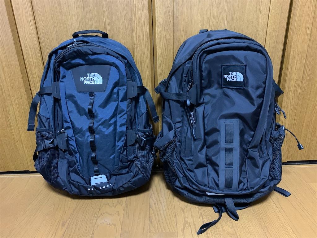 f:id:thebackpack:20200222211516j:image