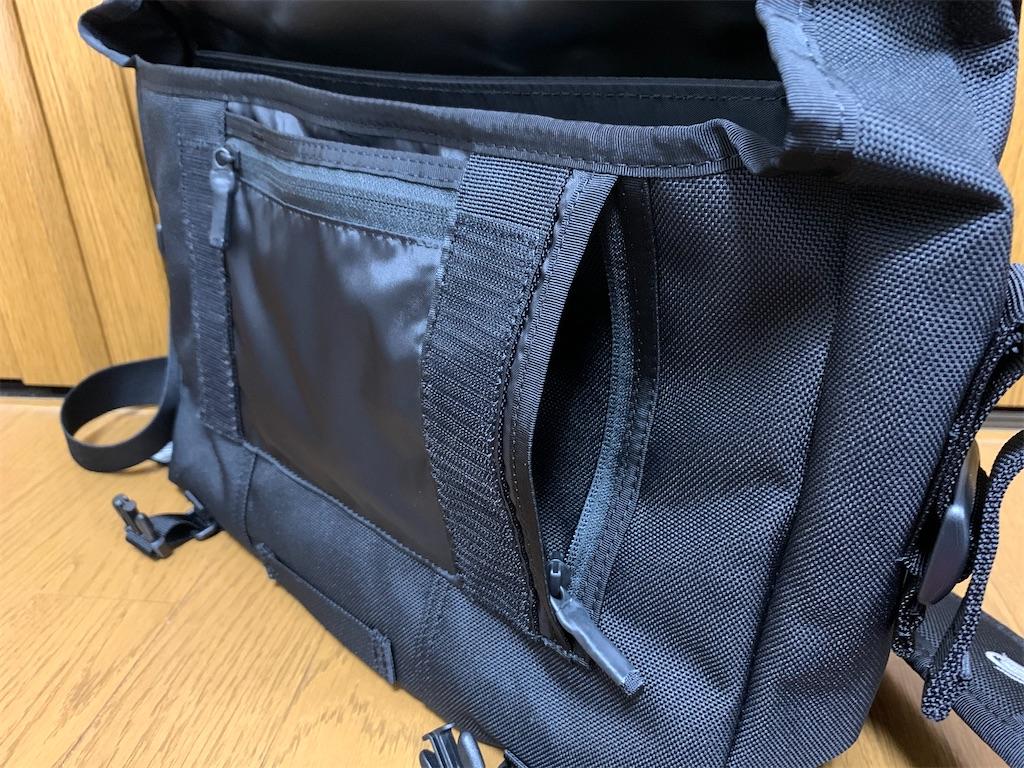 f:id:thebackpack:20200315082645j:image