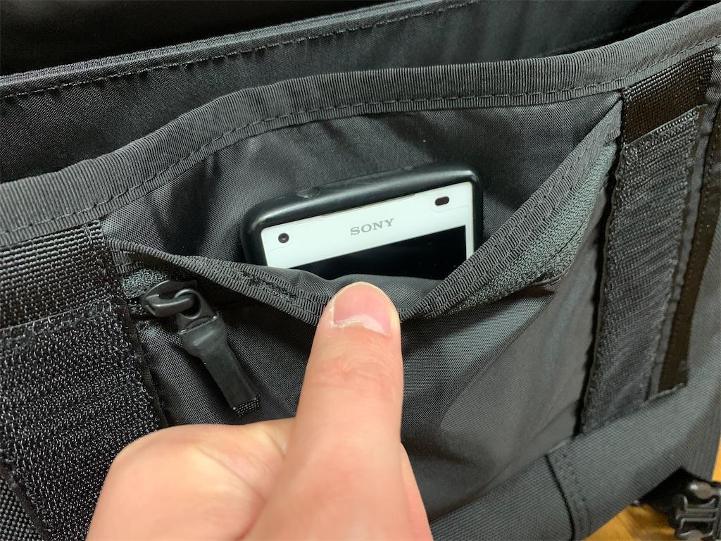 f:id:thebackpack:20200315082704j:image