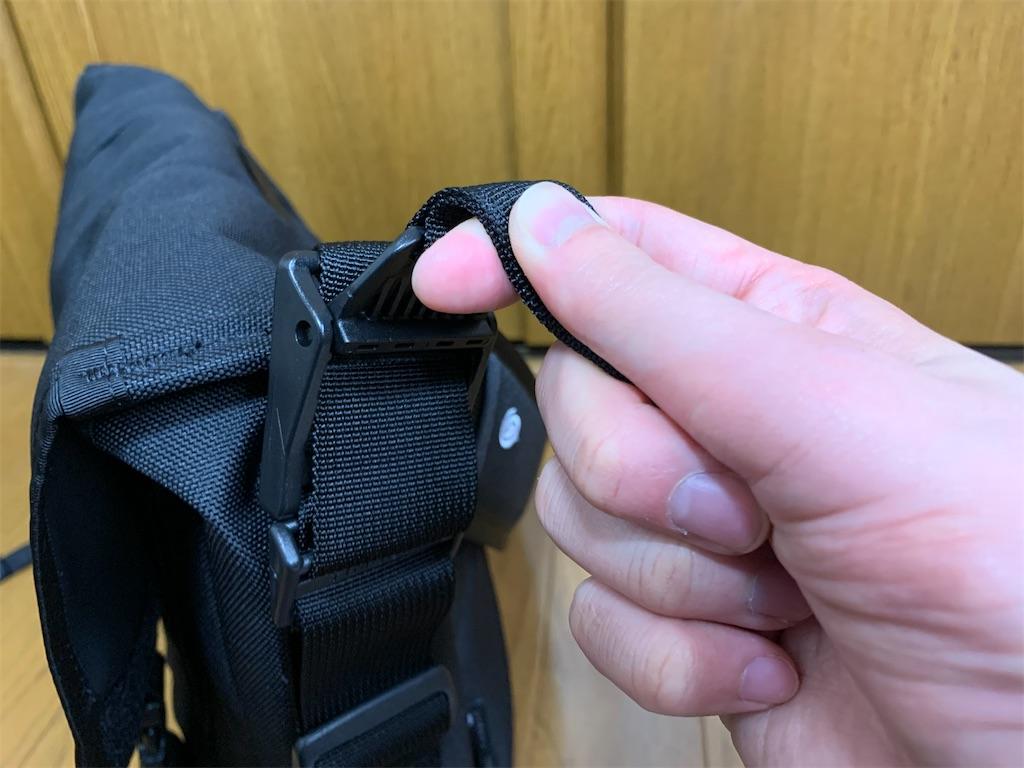 f:id:thebackpack:20200315082734j:image