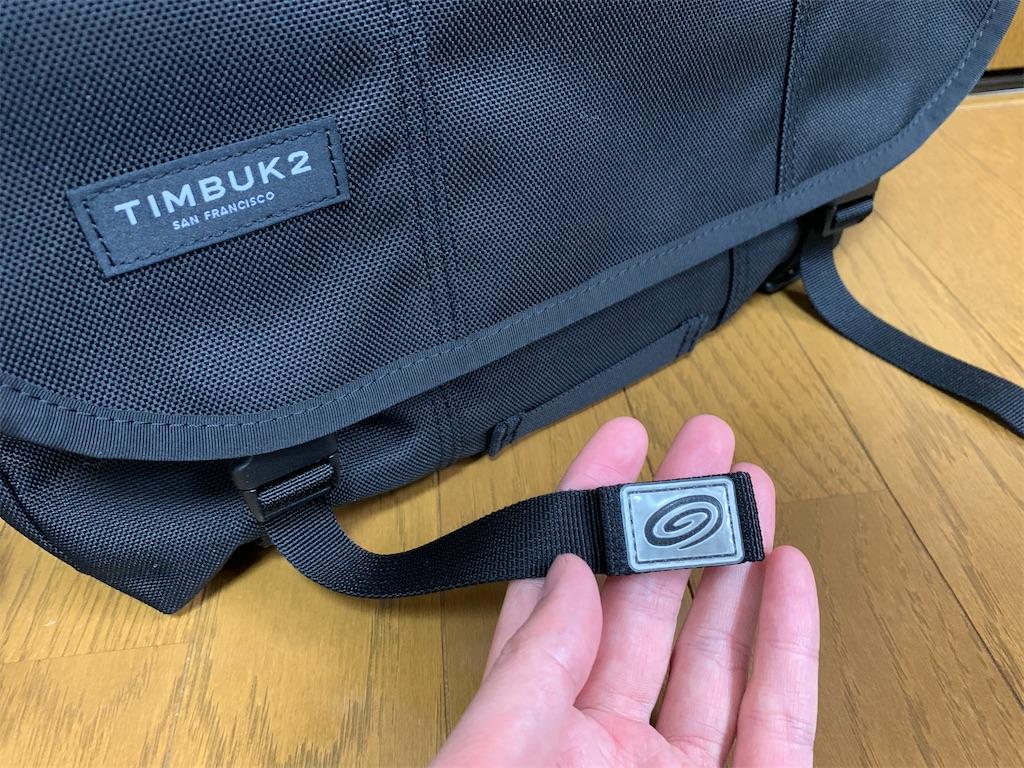 f:id:thebackpack:20200315082743j:image