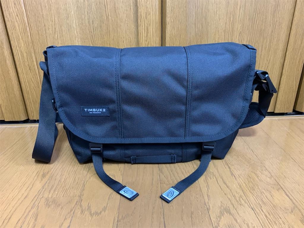 f:id:thebackpack:20200315082751j:image