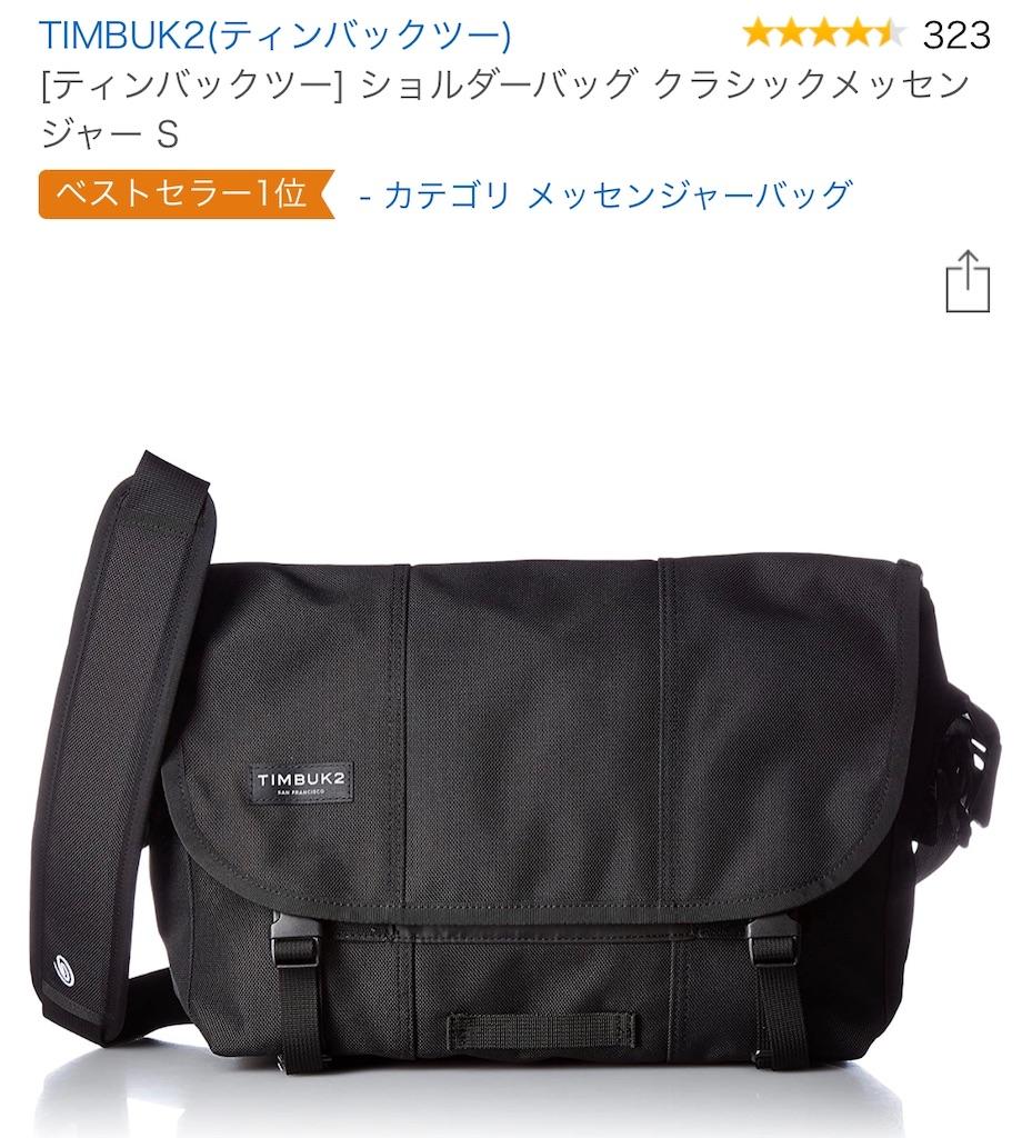 f:id:thebackpack:20200315090837j:image