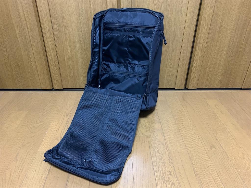 f:id:thebackpack:20200316203158j:image