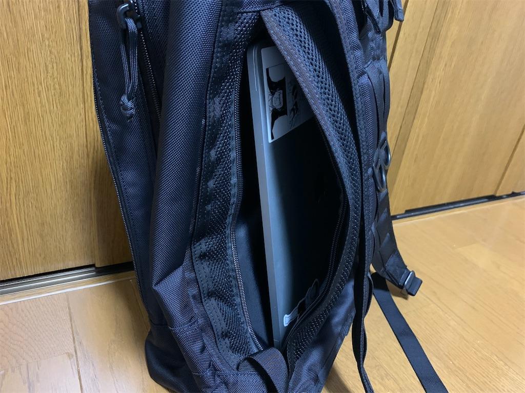 f:id:thebackpack:20200316203227j:image