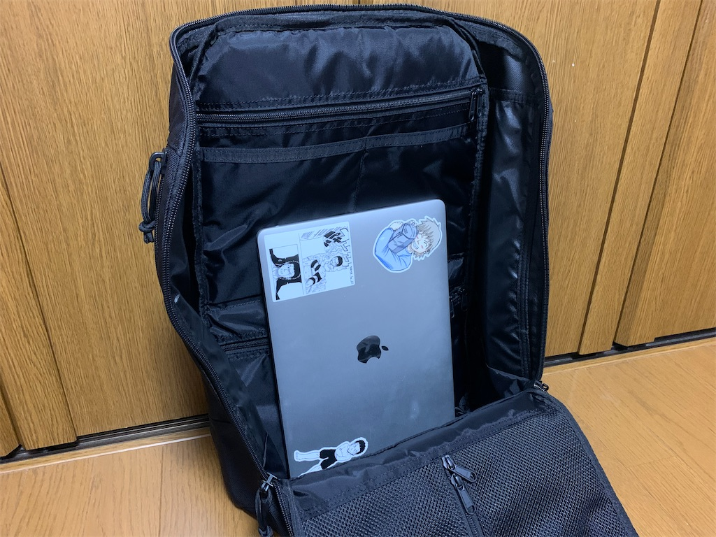 f:id:thebackpack:20200316203248j:image