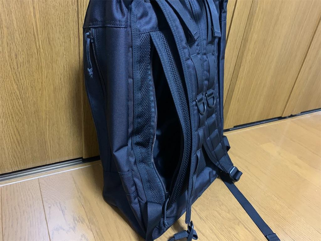 f:id:thebackpack:20200316203300j:image