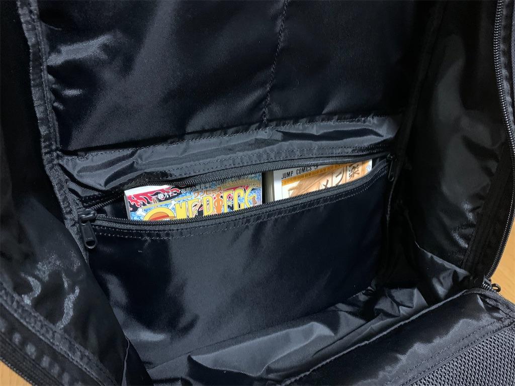 f:id:thebackpack:20200316203307j:image