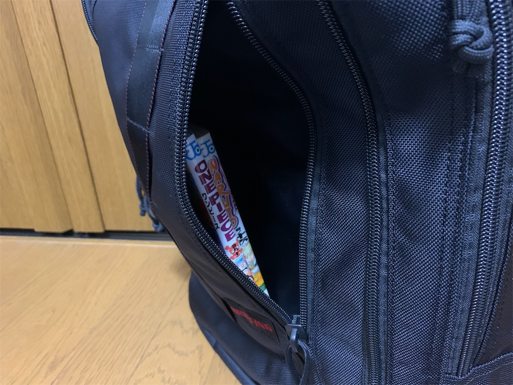 f:id:thebackpack:20200316203330j:image