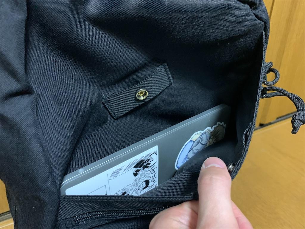 f:id:thebackpack:20200316205451j:image