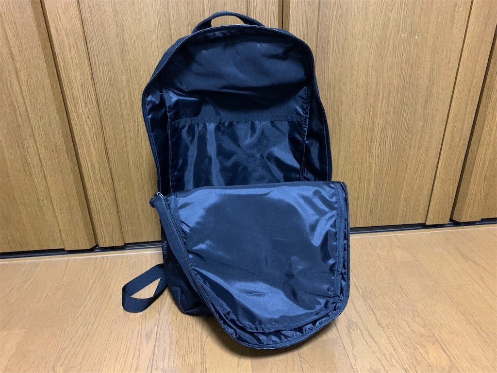 f:id:thebackpack:20200316205547j:image