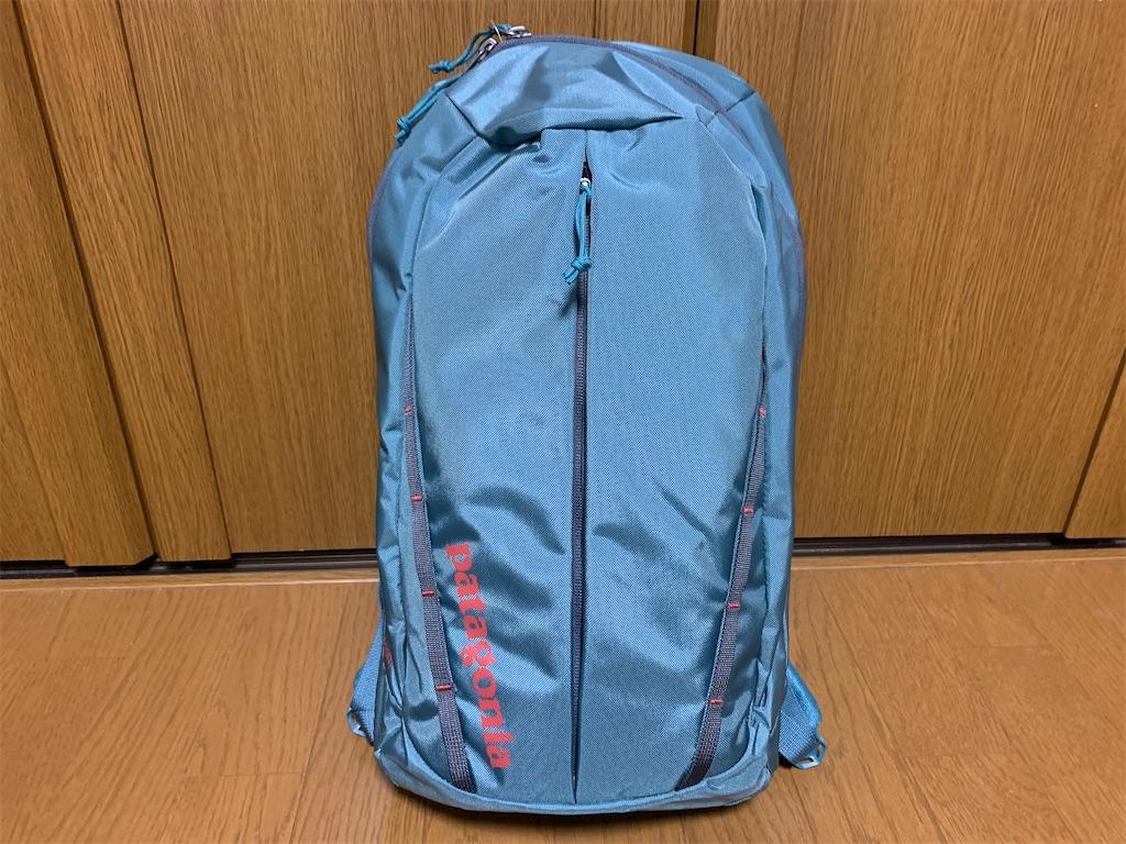f:id:thebackpack:20200316210752j:image