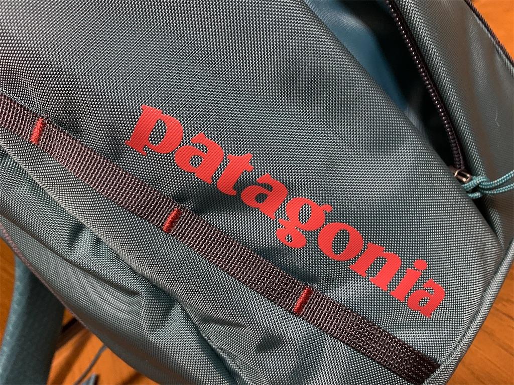 f:id:thebackpack:20200316210757j:image