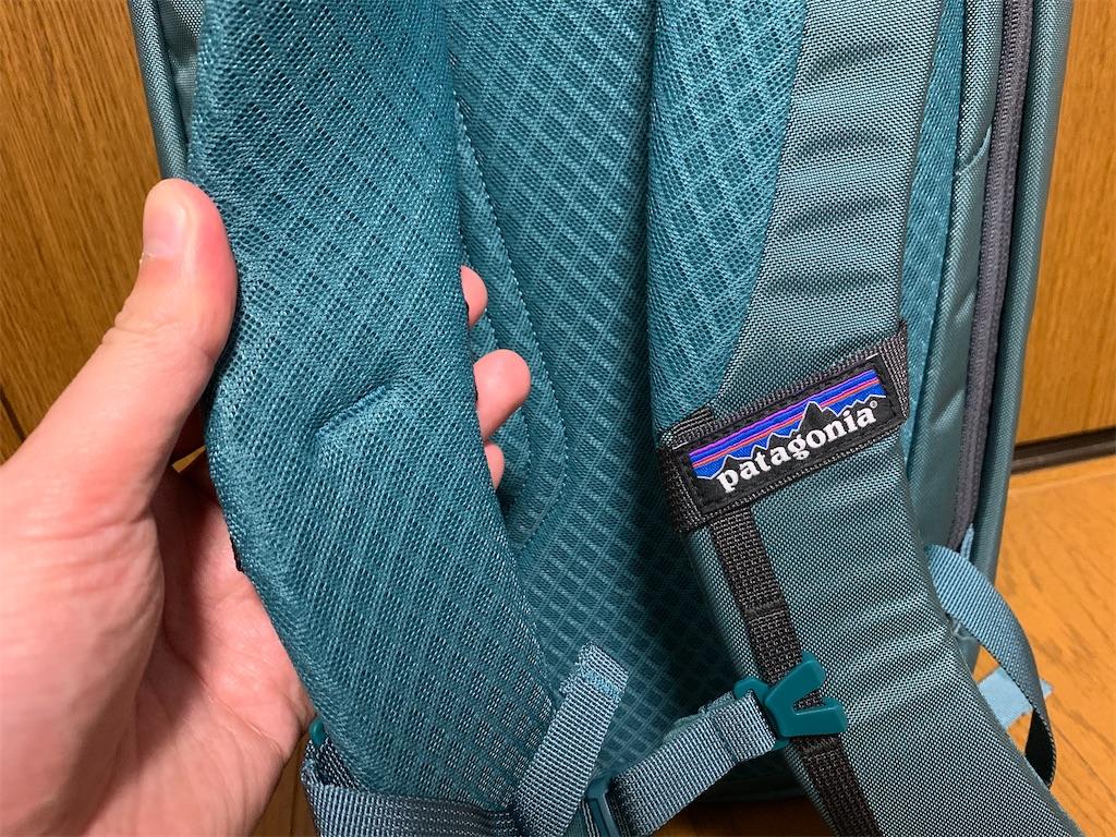 f:id:thebackpack:20200316210816j:image