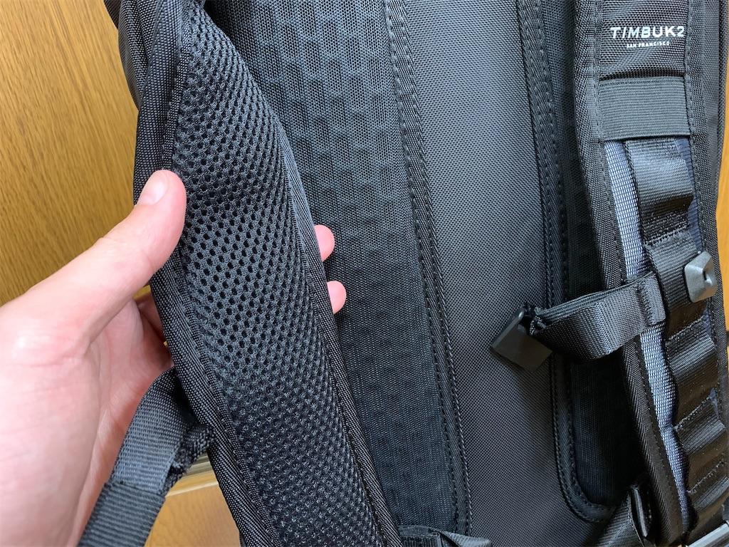 f:id:thebackpack:20200321170535j:image