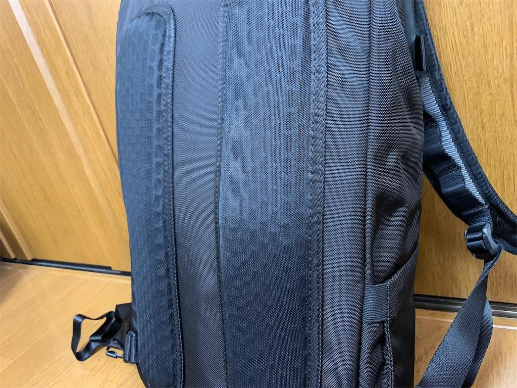 f:id:thebackpack:20200321170542j:image