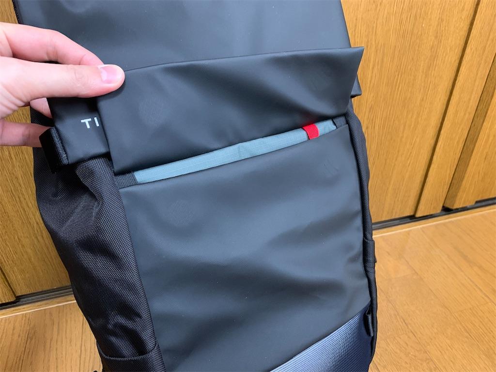 f:id:thebackpack:20200321170559j:image