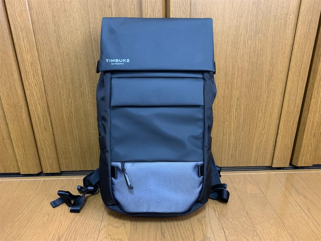 f:id:thebackpack:20200321170608j:image