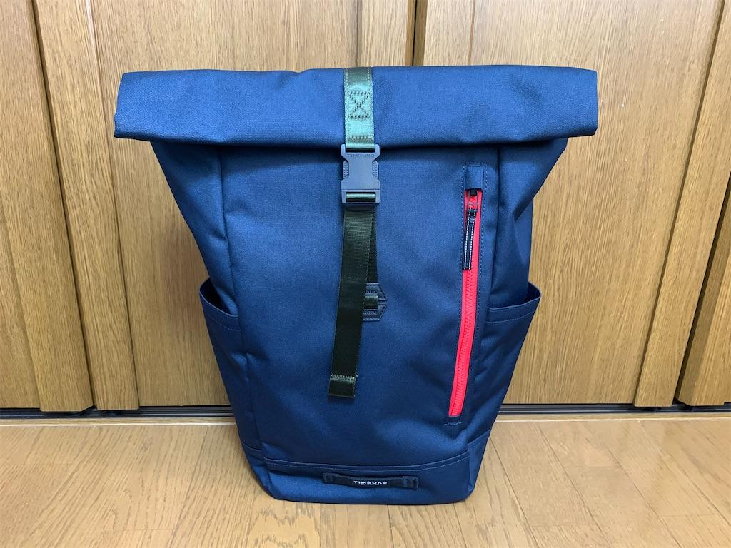 f:id:thebackpack:20200321171944j:image