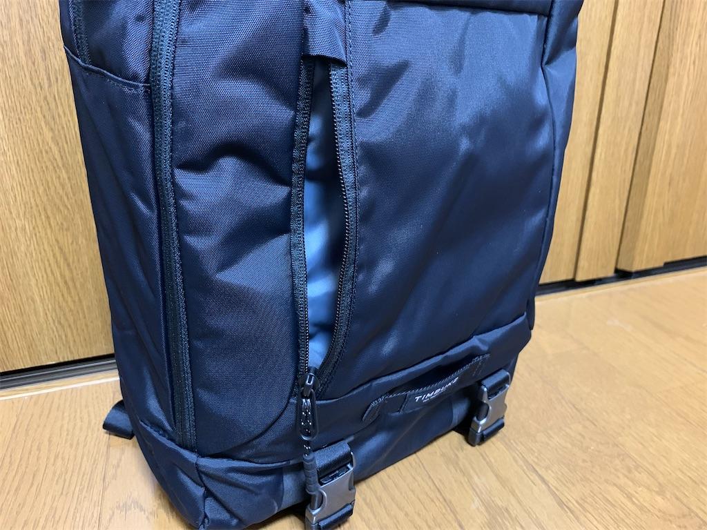 f:id:thebackpack:20200321175700j:image