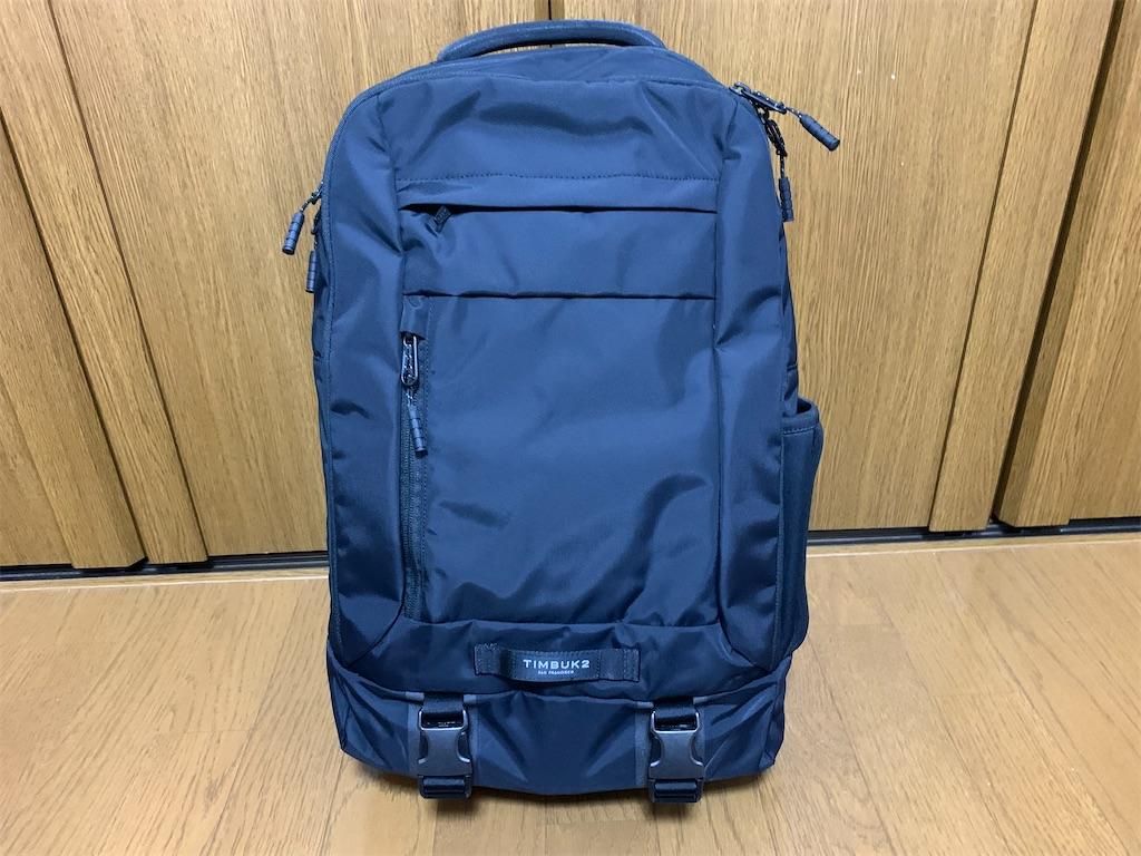f:id:thebackpack:20200321175743j:image