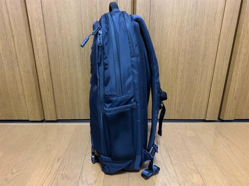 f:id:thebackpack:20200321175747j:image