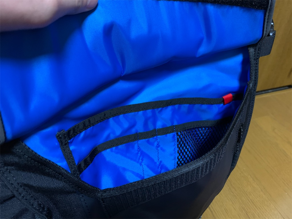 f:id:thebackpack:20200321203900j:image