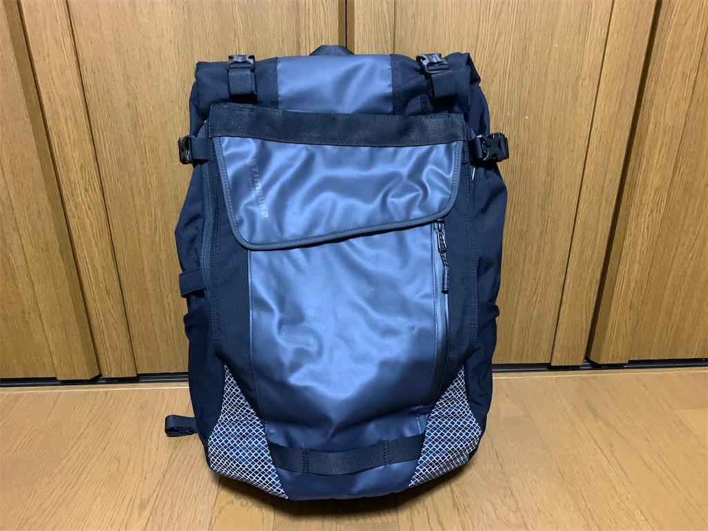 f:id:thebackpack:20200321203911j:image