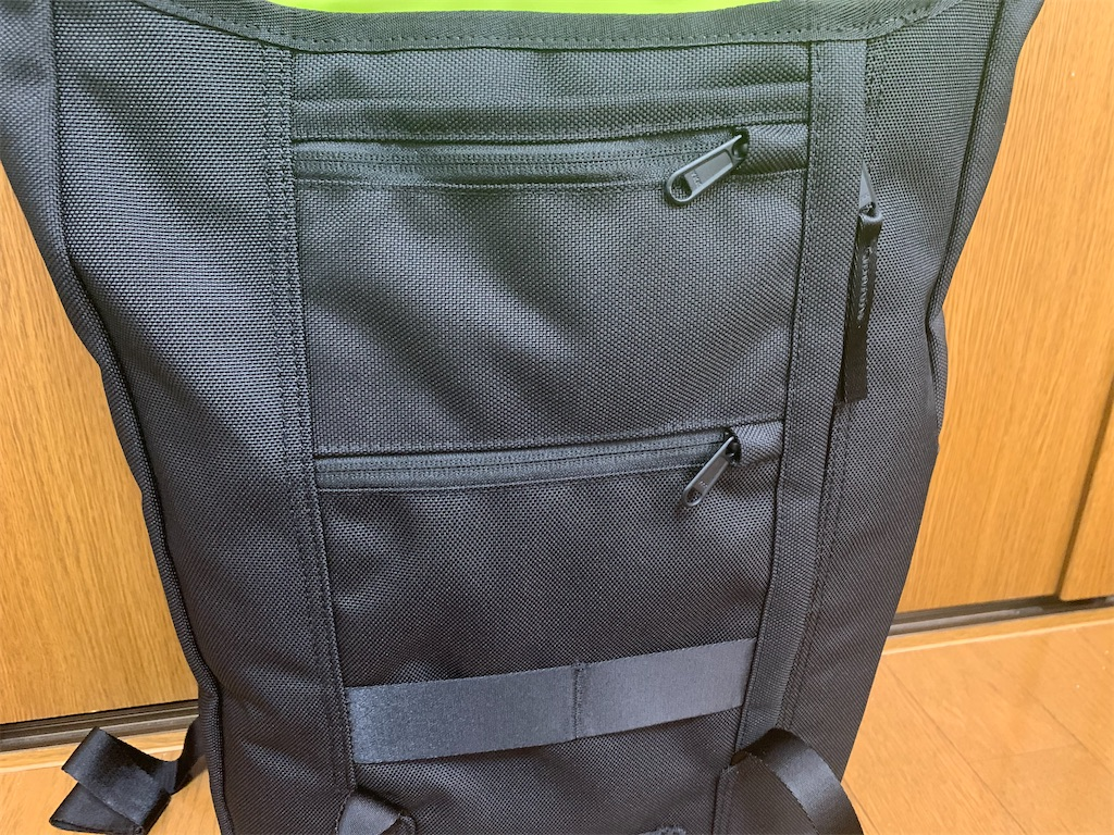 f:id:thebackpack:20200324171702j:image