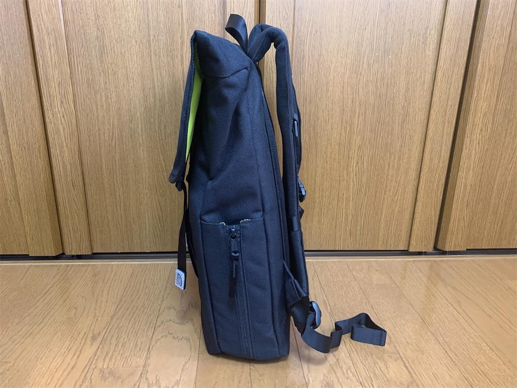f:id:thebackpack:20200324171709j:image