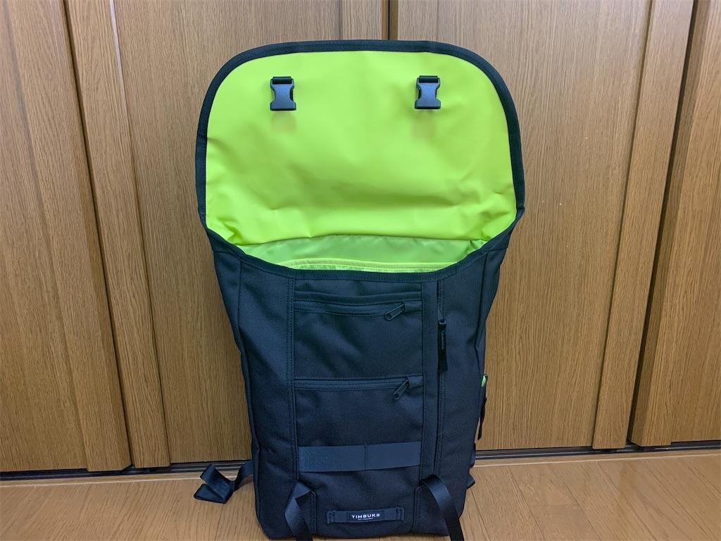 f:id:thebackpack:20200324171737j:image