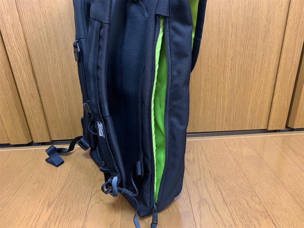 f:id:thebackpack:20200324171751j:image