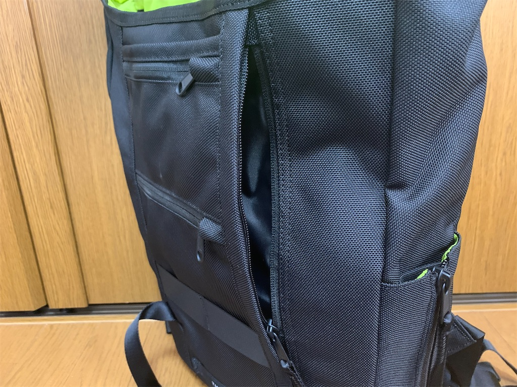 f:id:thebackpack:20200324171801j:image